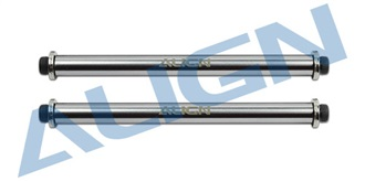 470L Feathering Shaft