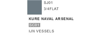 Mr.Color Spray Kure Naval Arsenal SJ01 flat 100ml