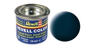Farbe  69 granitgrau Email  matt         14 ml