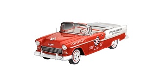 REVELL 55 Chevy Indy Pace Car 1:25 Kit Plastik