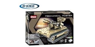 RC Bausteinfahrzeug Militär Panzer Flak braun 2K..