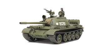 Tamiya T-55 Russian Medium Tank 1:48 Kit Plastik