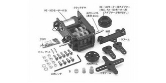 Getriebe Kit 6-Gang Technicraft m RE260 Motor