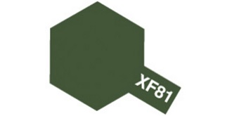 Farbe XF 81  Dark green 2 (RAF) Acryl matt 10ml