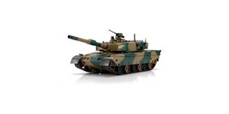 RC Panzer Torro Japan Type 90 BB+IR 1:24 RTR