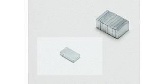 Magnet eckig 12x7x2mm 10St